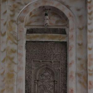 کتیبه سنگی مسجد جامع اشتران 1