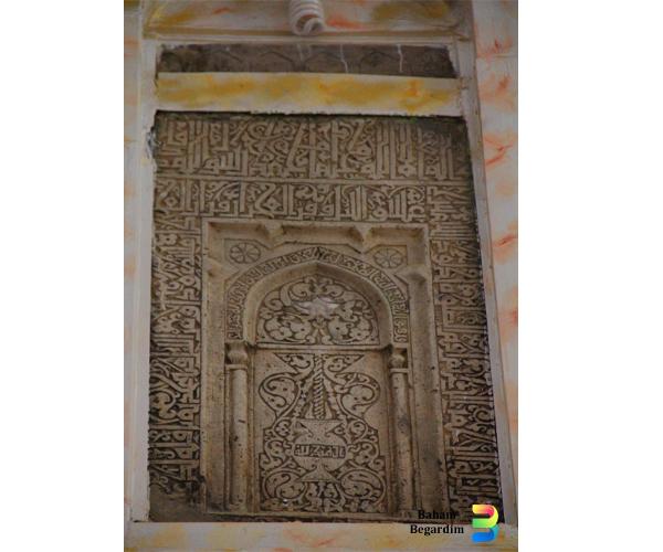 کتیبه سنگی مسجد جامع اشتران