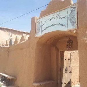 اقامتگاه بومگردی قصر یعقوب