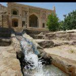 مجموعه گردشگری خواجه یار