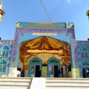 امامزاده محمد بن حسن علیه السلام