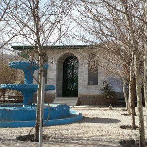 مقبره سیّد یحیى مشعشعى