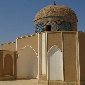 زیارتگاه شیخ قطب الدین عبدالسلام ماهانی